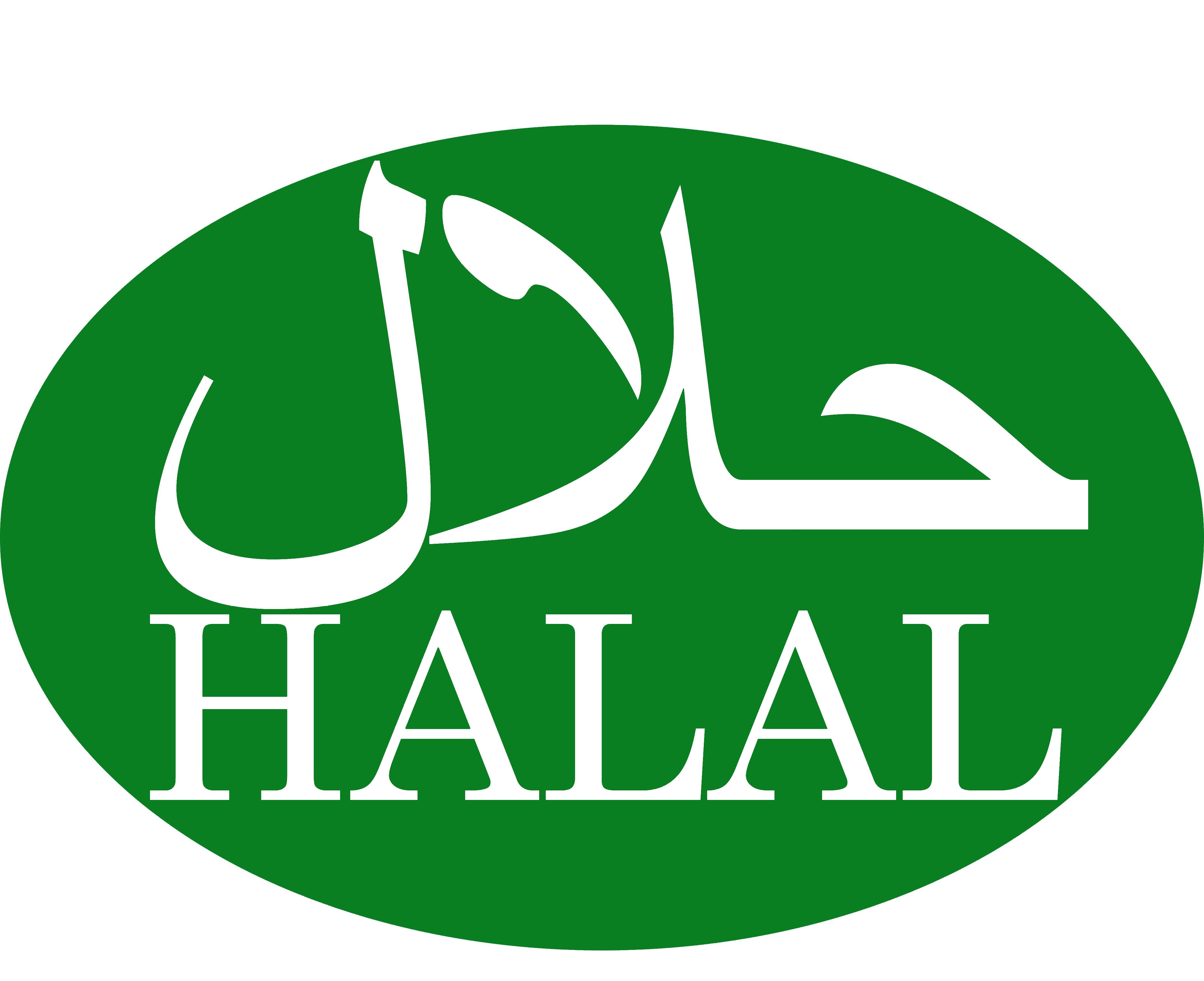 Chứng nhận Halal & thị trường tiêu dùng Hồi giáo chưa được khai thác